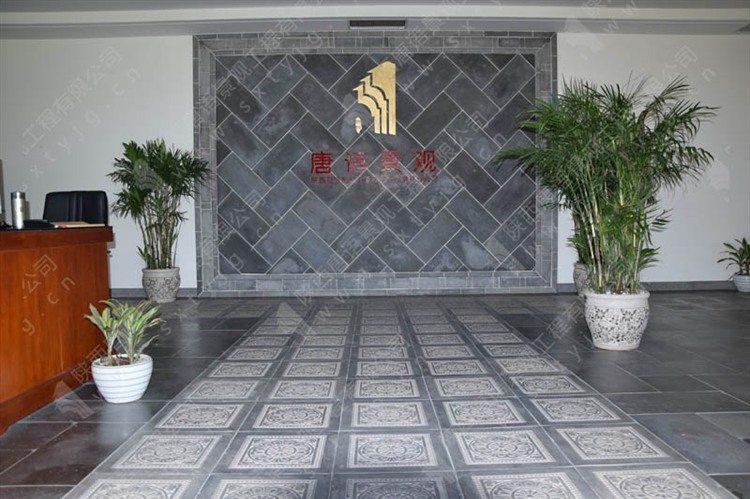 陜西唐語室內照壁 影壁墻實景