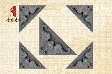 唐语砖雕 中式墙面装饰配件 蝙蝠角花砖雕|TY-S202