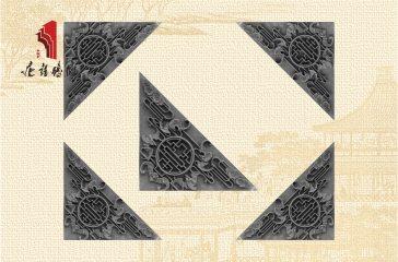 唐语砖雕 中式墙面装饰配件 福字角花砖雕|TY-S201