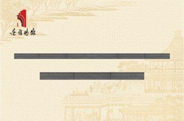 唐语砖雕 中式装饰线条 外圆角砖砖雕|TY-S151