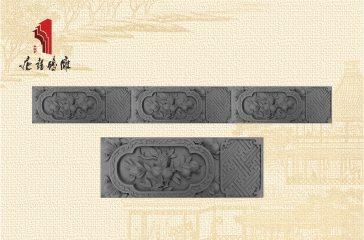 唐语砖雕 中式装饰线条 子孙万代砖雕|TY-S181