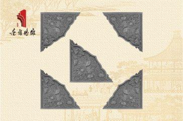 唐语砖雕新品 影壁照壁墙面角花装饰配件 牡丹角花|TY-S222