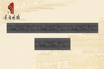 唐语砖雕 仿古腰线边框线条 蝙蝠线砖雕|TY-S082
