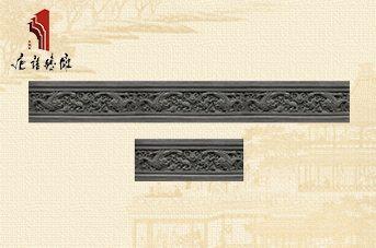 唐语砖雕 踢脚线 仿古腰线 边框线条 事事如意|砖雕 TY-S122