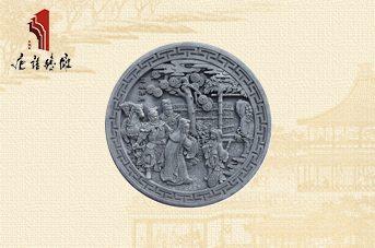 唐语砖雕 圆形1米三顾茅庐砖雕挂件新品TY-GY592