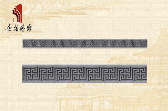唐语砖雕 仿古腰线踢脚线-万纹线TY-S043