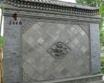 北京四合院砖雕影壁